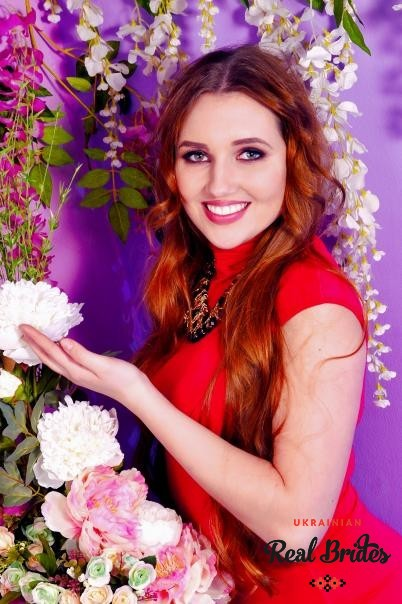 Photo gallery №1 Ukrainian bride Karina