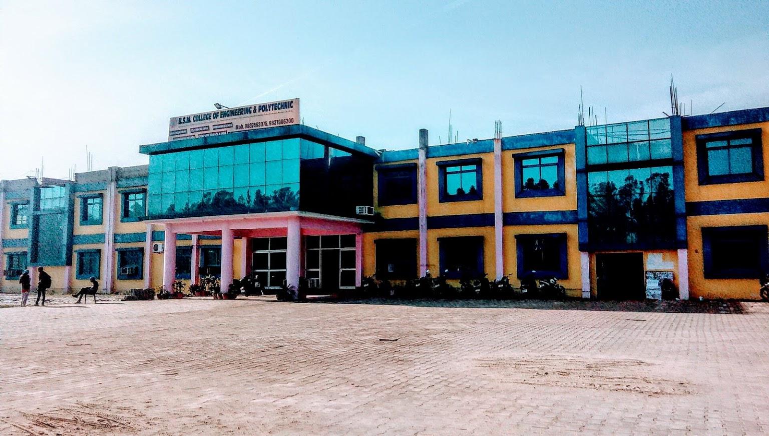 Balwant Singh Mukhiya College of Engineering, Roorkee