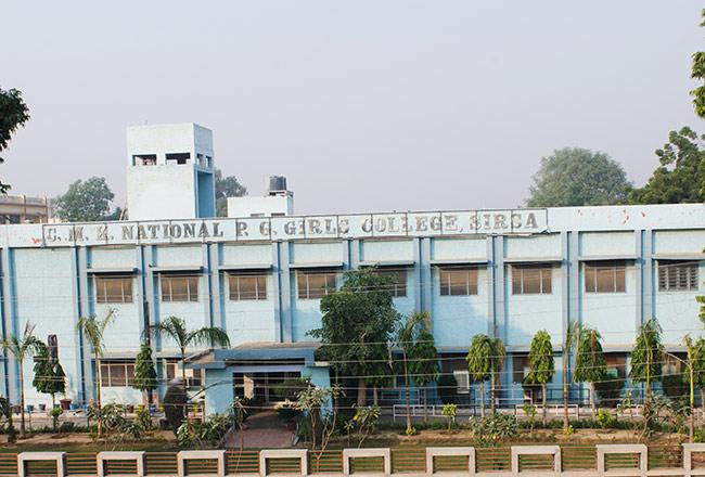 C.M.K. National Girls College, Sirsa