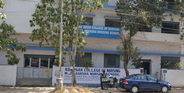 Adarsha College Of Nursing