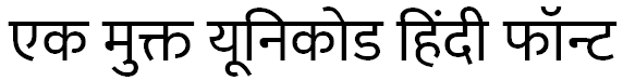Download Ek Mukta Hindi Font