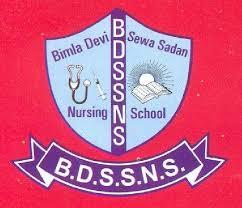 Bimla Devi Sewa Sadan A.N.M Nursing School