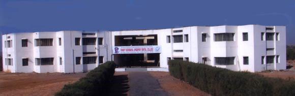 Pandit Deendayal Upadhyay Dental College, Solapur