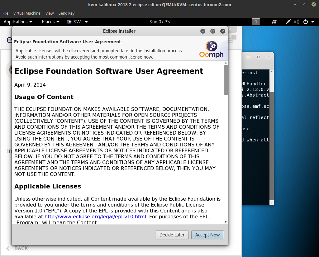 0003_UserAgreement.png