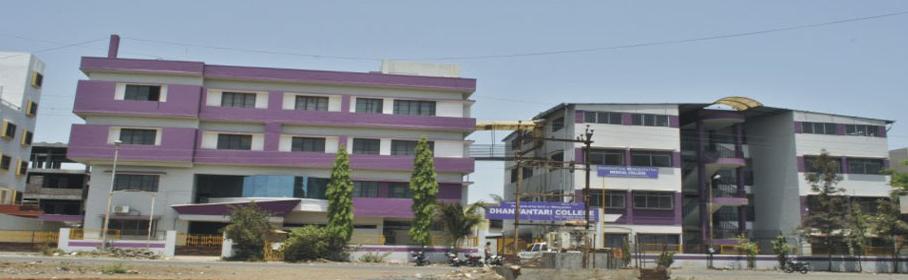 Dhanvantari Homoeopathic Medical College and Hospital, Nashik