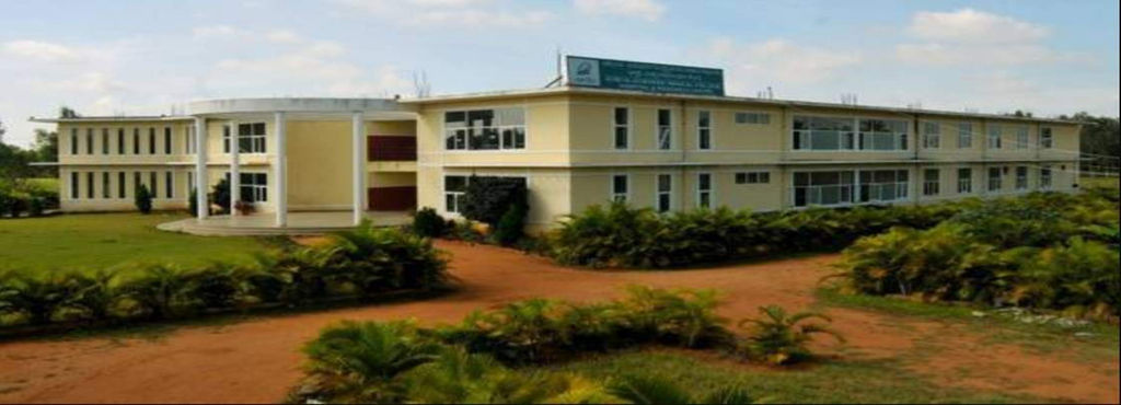 Atreya Ayurvedic Medical College, Hospital & Research Centre Image
