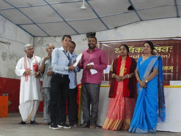 Central Sanskrit University Ekalavya, Agartala