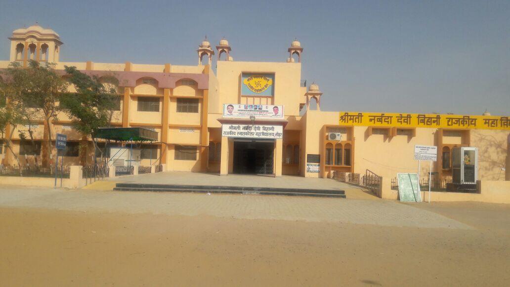 Shrimati Narbada Devi Bihani Post - Graduate College, Nohar
