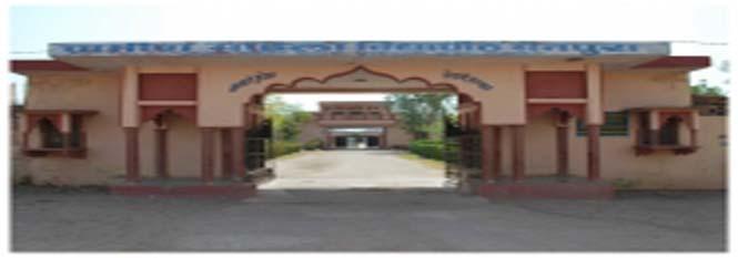 Balaji Mahila Mahavidhyalaya
