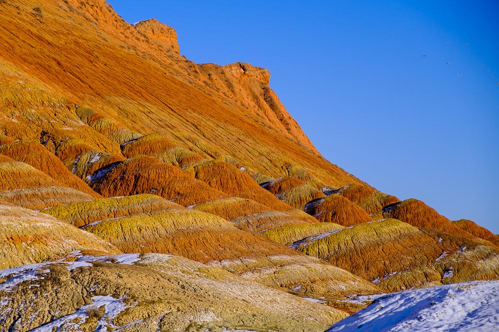 De 'Rainbow Mountains': geologisch hoogstandje