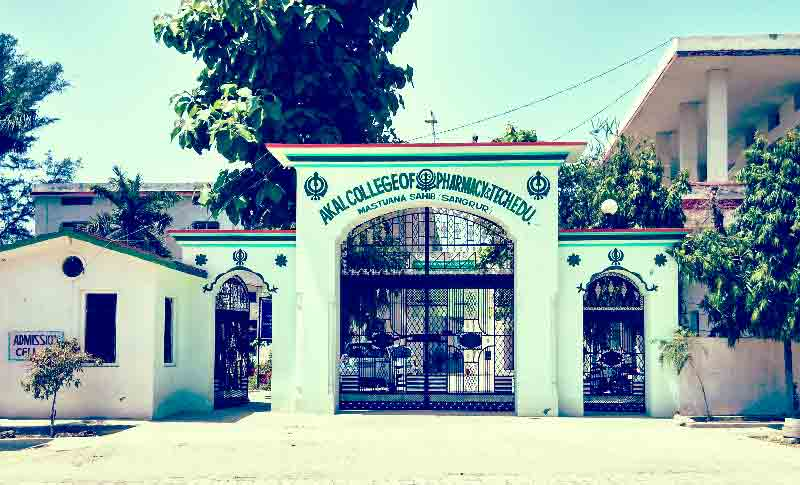 Akal College of Pharmacy and Technical Education Image