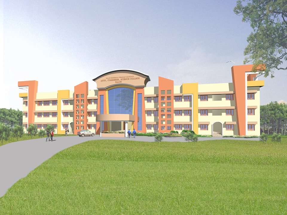 Arts, Commerce and Science College, Palus