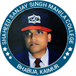 Shaheed Sanjay Singh Mahila College, Kaimur