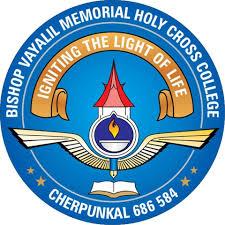 Bishop Vayalil Memorial Holy Cross College, Kottayam