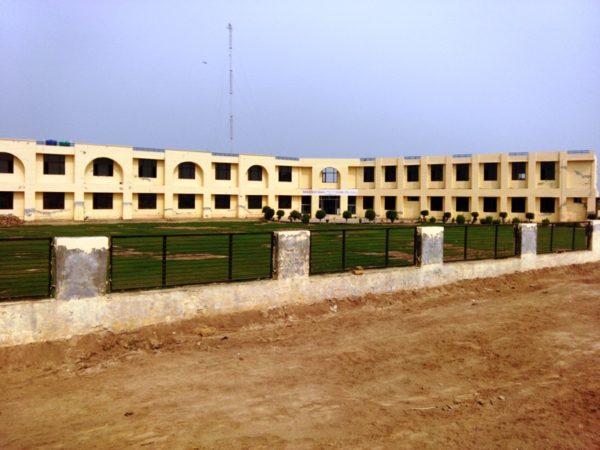 Baba Deep Singh Polytechnic College, Muktsar