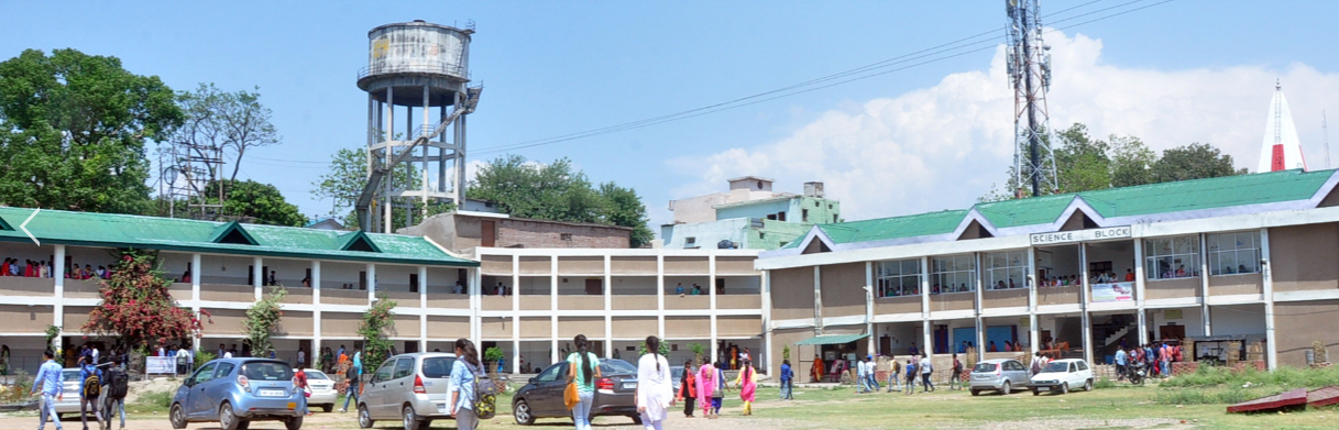 Government Arya Degree College, Kangra