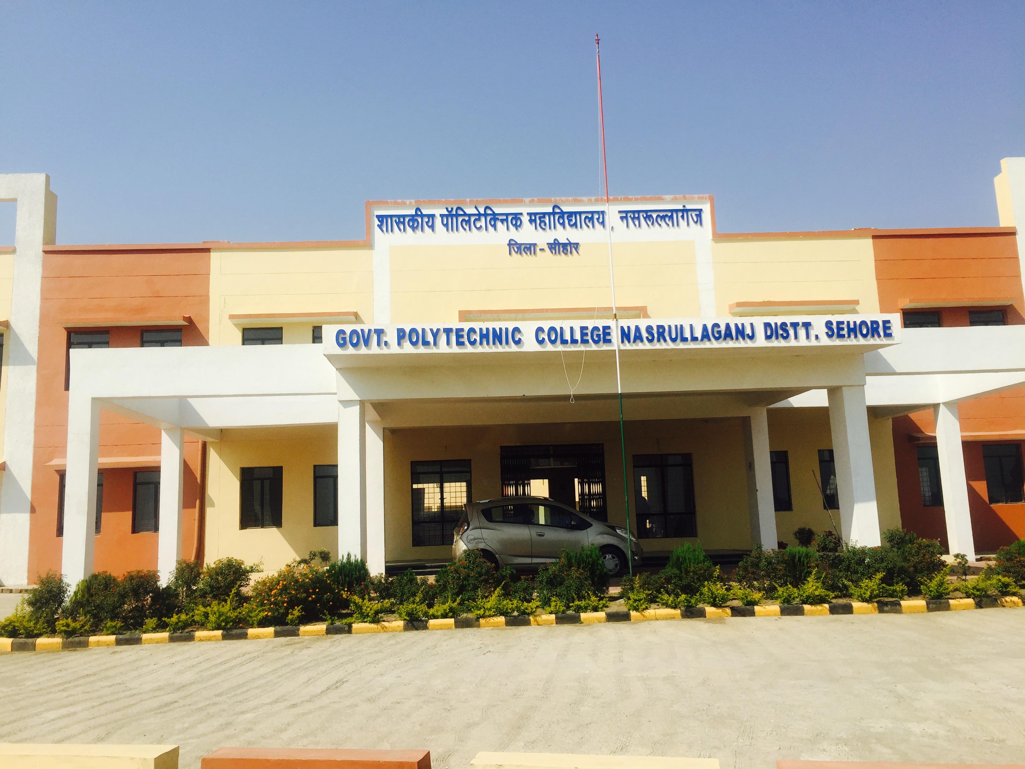 Government Polytechnic, Sehore