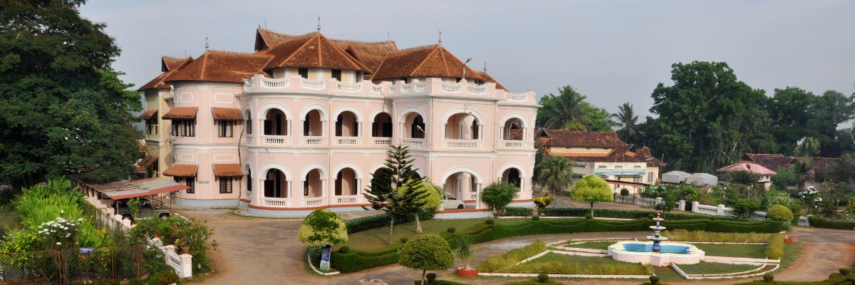 KAU (Kerala Agricultural University)