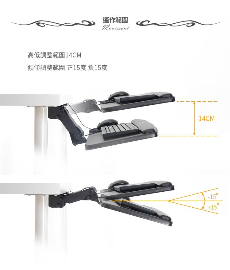 高低可調,角度可調,鍵盤架放鬆你的手腕肌肉