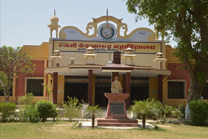 Swami Keshwanand G.V. College Image