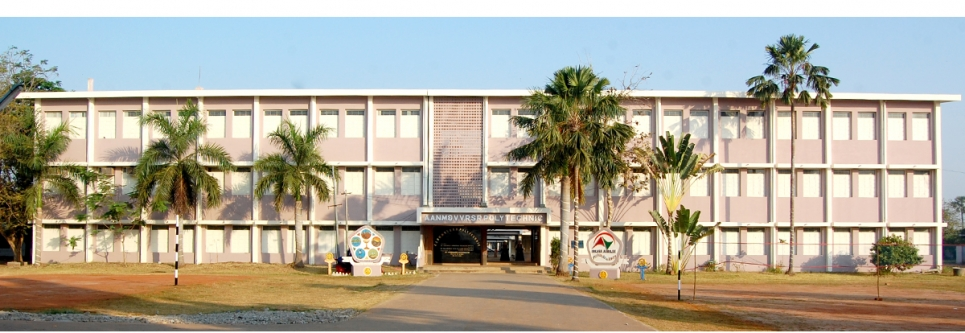 A.A.N.M. and V.V.R.S.R. Polytechnic