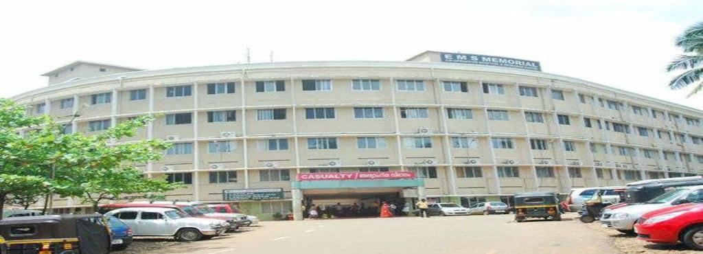 EMS College of Nursing, Malappuram Image