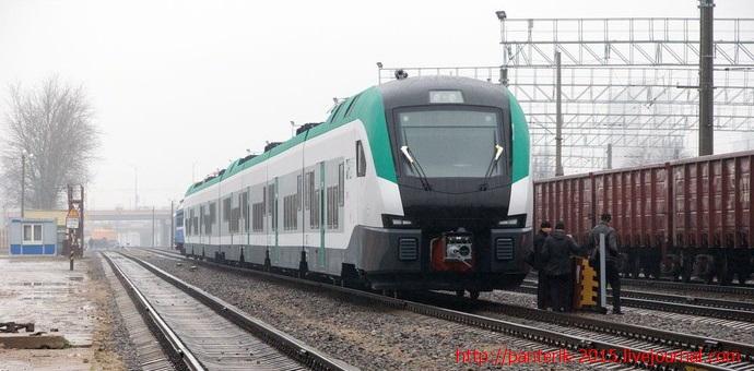 Новый поезд, выбор средства предвижения!