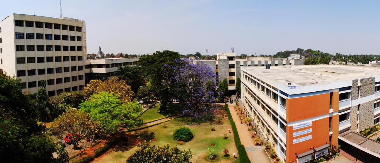 B.M.S. College Of Engineering, Bengaluru Image