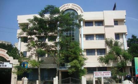Venkateswara Homoeopathic Medical College, Chennai Image