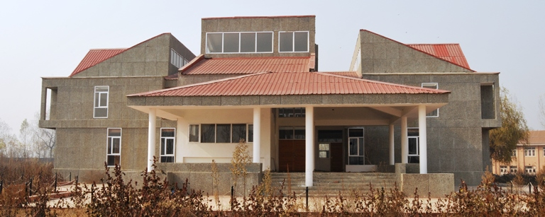 Government SKIMS Medical College and Hospital, Srinagar