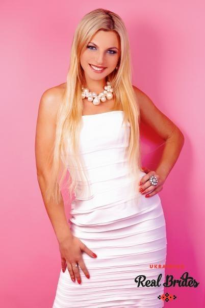 Photo gallery №9 Ukrainian lady Irina