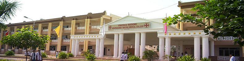 Vinayaka Missions Kirupananda Variyar Medical College, Salem Image