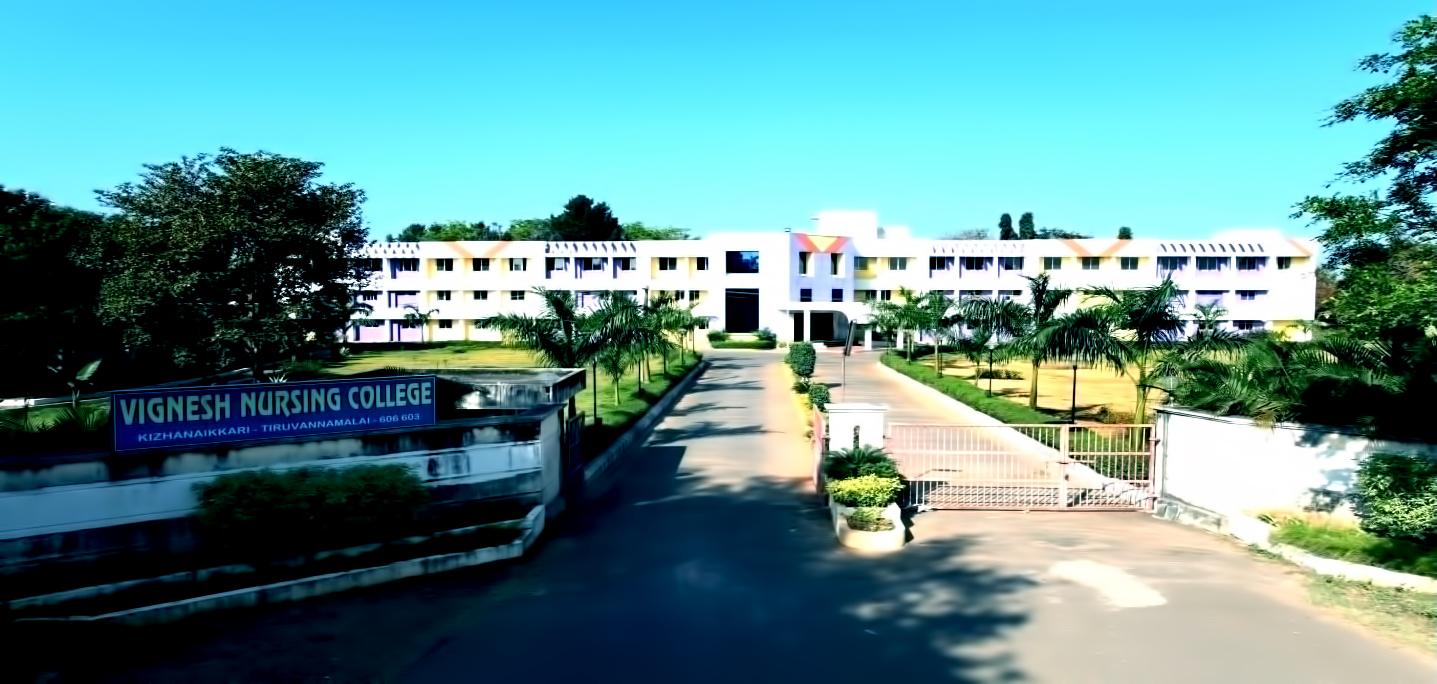 Vignesh Nursing College Image