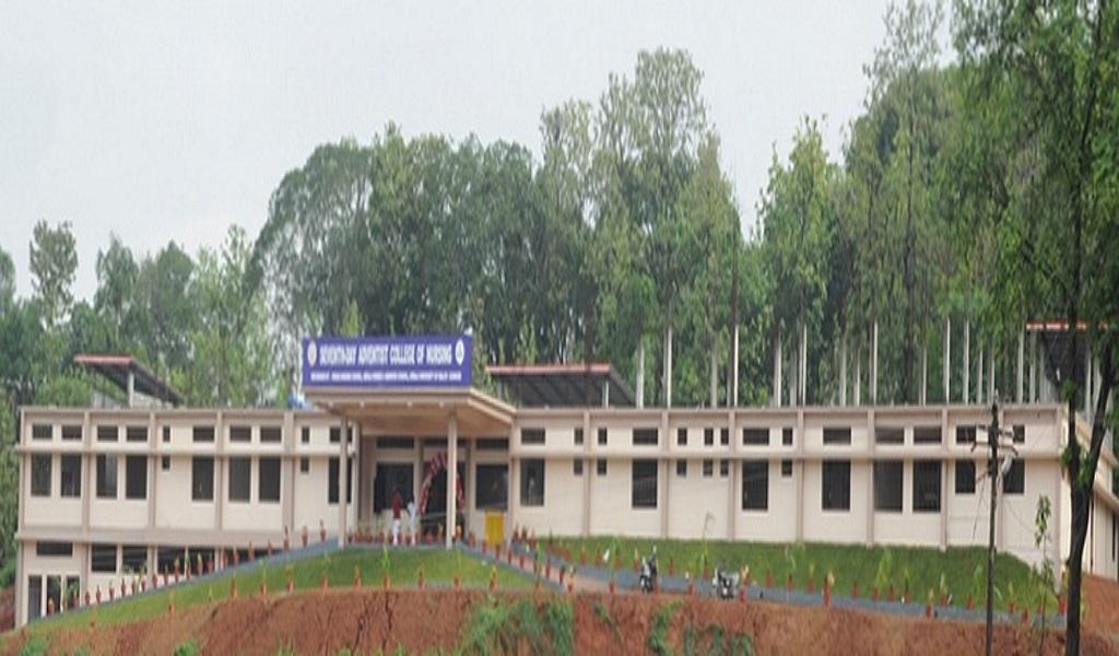 College Of Nursing Seventh Day Adventist Hospital