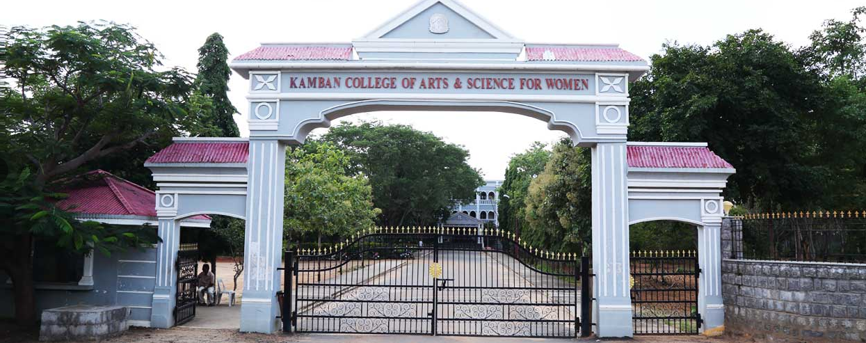 Kamban College of Arts and Science for Women, Tiruvannamalai