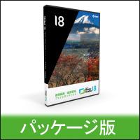 ZPS18 PRO DVDパッケージ版