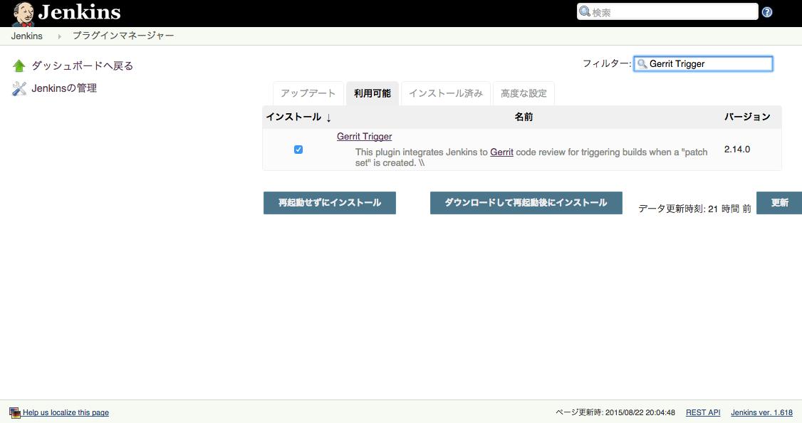 https://dl-web.dropbox.com/s/tasxl5x42dabcki/0001_Install-Plugin.png