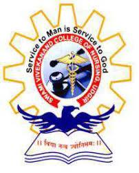 Swami Vivekanand College Of Nursing, Latur, Udgir