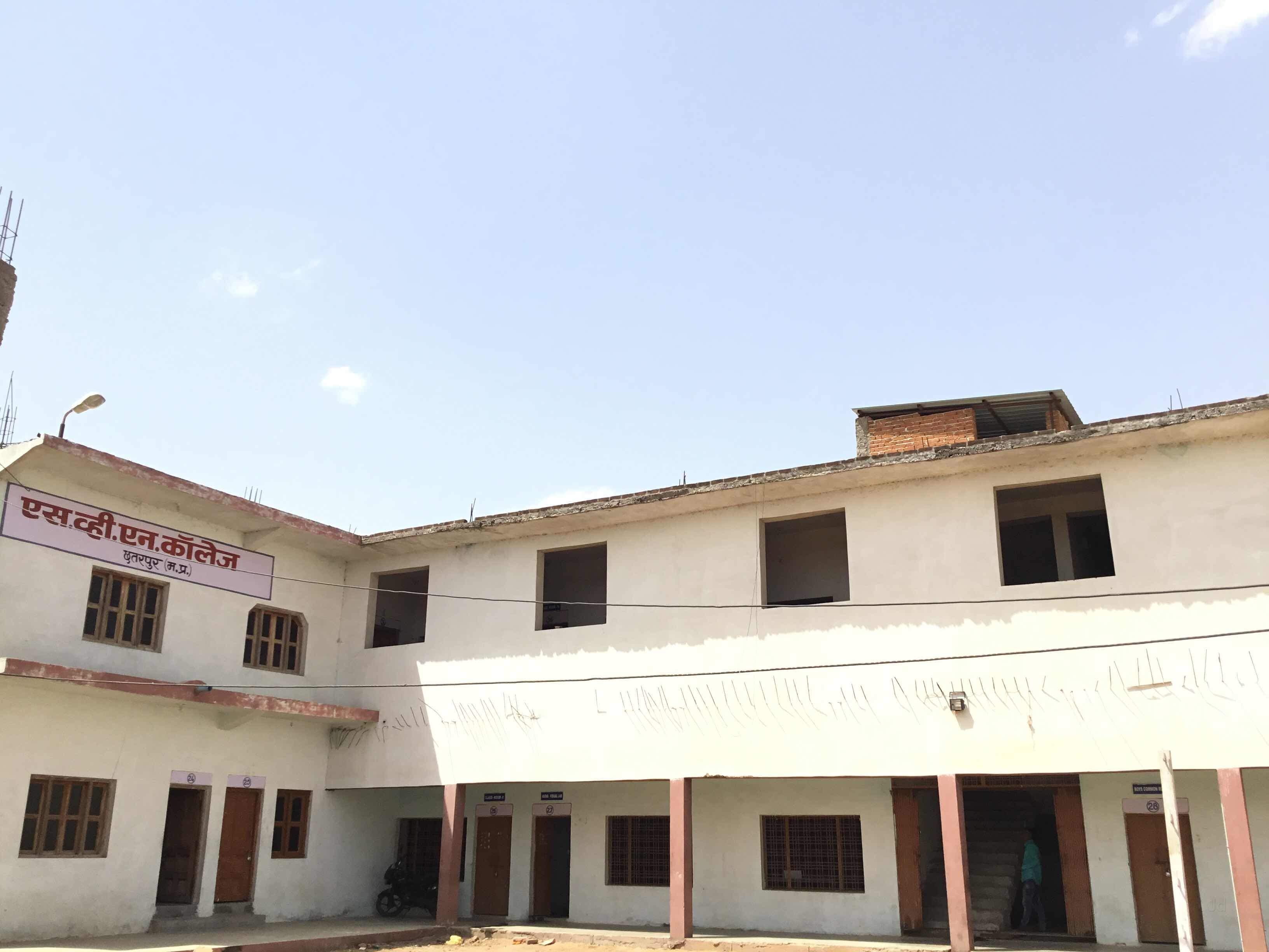 Swami Vivekanand Nursng College Image