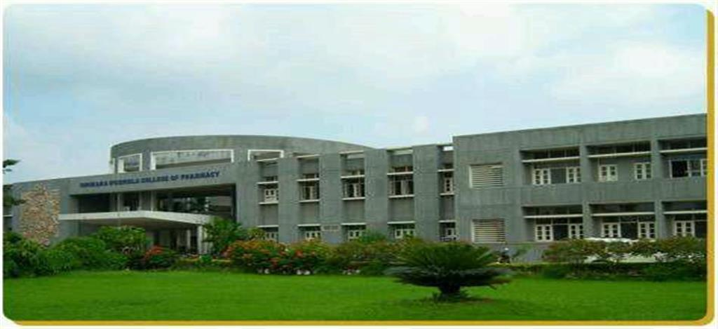 IPCOWALA INSTITUTE OF ENGINEERING AND TECHNOLOGY, Anand