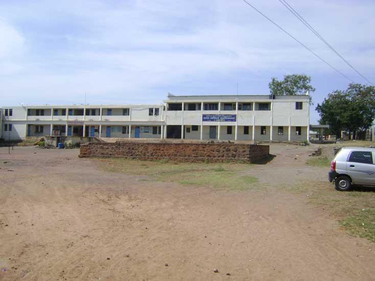 Arts and Commerce College Mayani, Satara