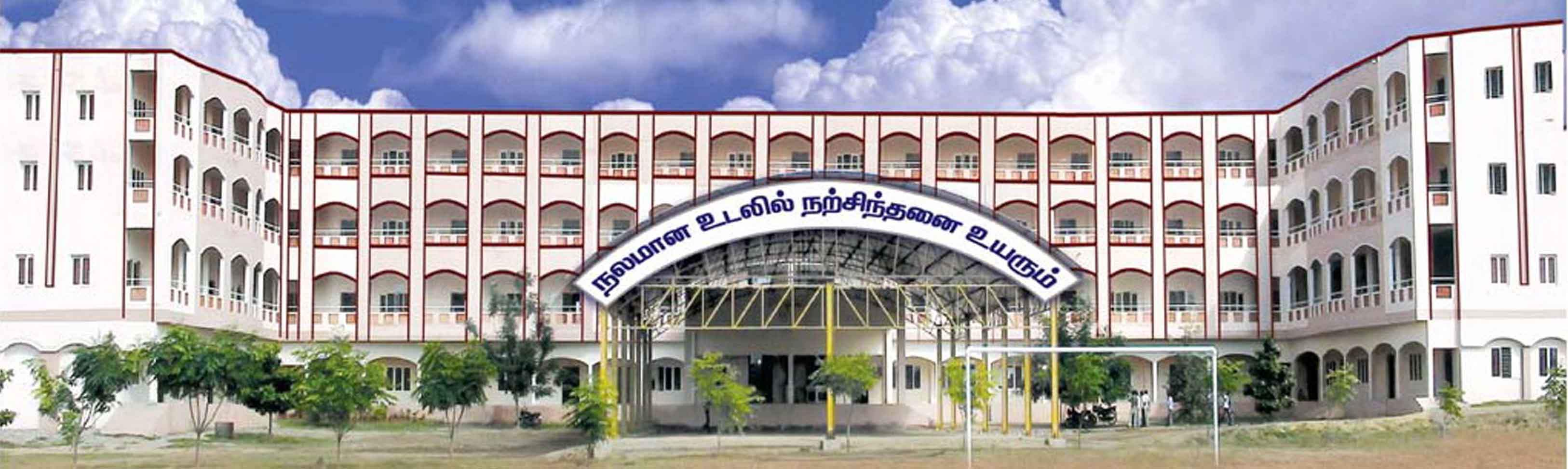 Don Bosco College, Dharmapuri Image