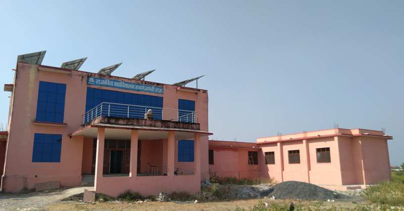 Government College, Ramganjmandi