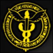 Government Medical College, Rajnandgaon