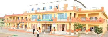 Aravali Teachers Training College, Sikar