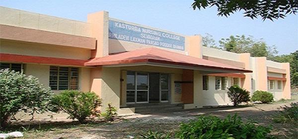 Kasturba Nursing College, Wardha Image