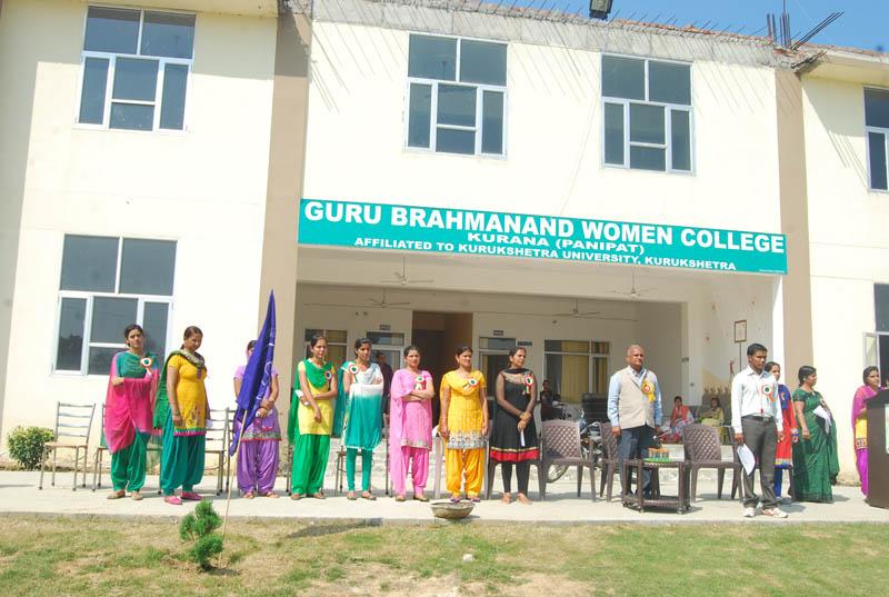 Guru Brahmanand Women College, Kurana