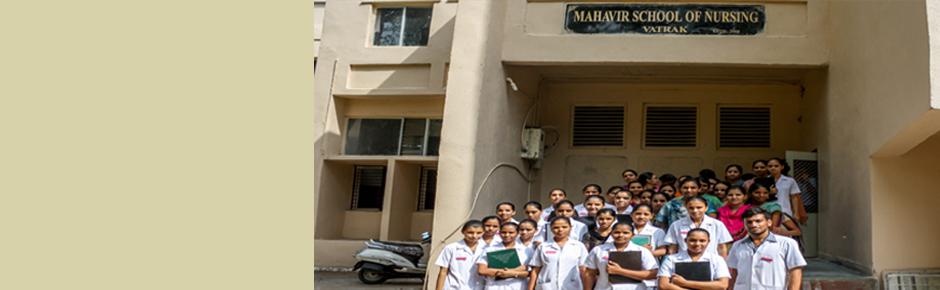 Mahavir School Of Nursing Taluka