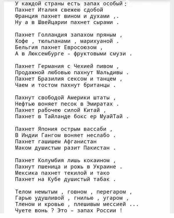 Министерство обороны русской сказки - Цензор.НЕТ 4152