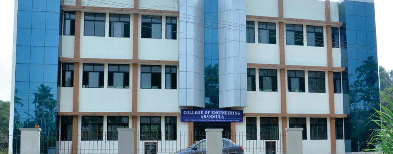 College of Engineering, Pathanamthitta